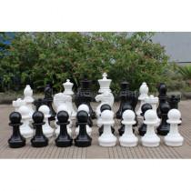 Напольные малые шахматы 29 с доской (пластик)