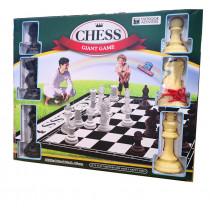 Напольные малые шахматы с доской 25