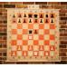 Демонстрационные складные шахматы в пластиковом тубусе 80x80 см